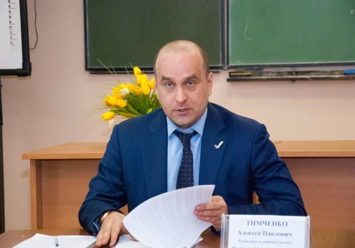 Алексей Тимченко: «На малый и средний бизнес в России выделят 450 миллиардов рублей»