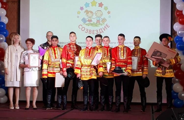 Дети из уссурийского центра содействия заняли третье место на всероссийском конкурсе
