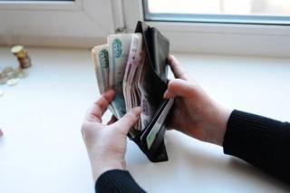 Фото: PRIMPRESS | С 27 сентября изменятся правила удержаний из зарплат россиян