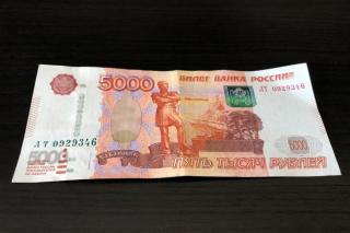 Фото: PRIMPRESS   С 1 октября повысят зарплаты некоторым россиянам