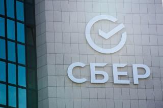Фото: Сбер | Сбербанк представил новый бренд «Сбер» - бренд вселенной сервисов
