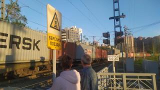 Фото: PRIMPRESS | Во Владивостоке ограничат движение на одном из ж/д переездов