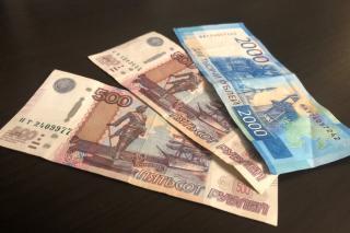 Фото: PRIMPRESS | Начислят каждому по 3900 рублей. Россиян обрадовали новой выплатой
