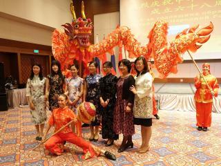 День образования КНР отметили во Владивостоке