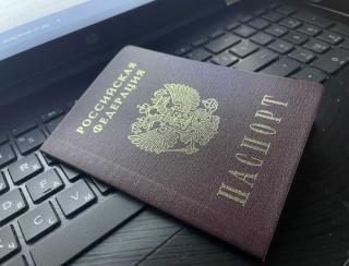 Фото: PRIMPRESS   МВД разрабатывает требования к оформлению электронных паспортов