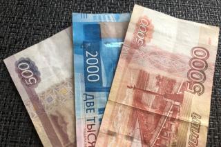 Фото: PRIMPRESS   По 7 700 рублей на каждого. Для оформления такой выплаты остается 2 дня