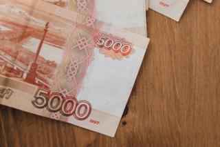 Фото: pexels.com   20 000 рублей выдадут по заявлению. ПФР сообщил о новой выплате россиянам