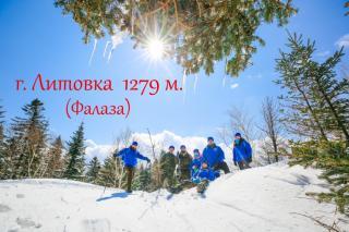 Фото: АО «Восточный Порт»   Сотрудники АО «Восточный Порт» завершили восхождения на пути к «Приморскому барсу»