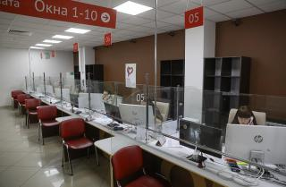 Фото: primorsky.ru   В Приморье центры «Мои документы» снова принимают граждан в порядке живой очереди