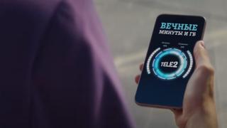 Фото: Фото: Tele2 | Tele2 предлагает услугу для занятых клиентов