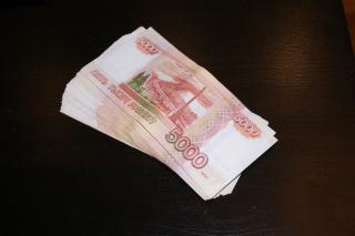 Фото: pixabay.com   Новая волна выплат россиянам: кому на карту могут зачислить еще по 20 000 рублей