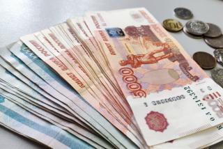 Фото: PRIMPRESS   «Дождались». Разовая выплата 17 200 рублей каждому россиянину в возрасте от 27 до 71 года