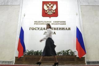 Фото: duma.gov.ru | «Коснется самого ценного». Россиян ждет закон пострашнее пенсионной реформы