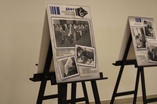 Фото: PRIMPRESS   60 лет журналистскому образованию на Дальнем Востоке – торжественное мероприятие прошло в ДВФУ