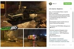 Фото: скриншот instagram/dps_vl | В районе «Маяка» ночью сгорел автомобиль