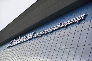 Фото: PRIMPRESS   «Позор на весь мир»: ситуация в аэропорту Владивостока возмутила Сеть