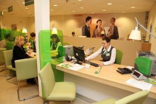 Фото: Cбер | СберБанк снижает ставки по «Дальневосточной ипотеке» до 0,1%