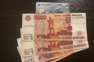 Фото: PRIMPRESS   По 26 000 рублей на карту Сбербанка: кому на этой неделе придет выплата