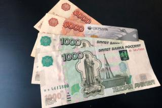 Фото: PRIMPRESS | ПФР обрадовал россиян: 12 000 рублей придут на карту уже 6 октября