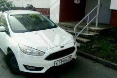 Фото: Instagram/dps_control   Необычная история с бурятским автомобилем и «травкой» произошла во Владивостоке