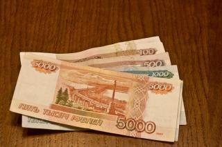 Фото: pixabay.com   16 000 рублей начнут выдавать с сегодняшнего дня. ПФР обрадовал россиян