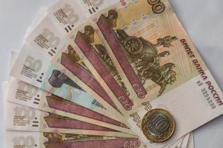 Фото: pixabay.com | По 300 рублей каждому через 2 дня. Сбербанк обрадовал россиян