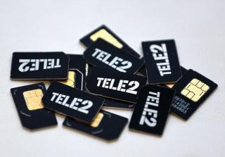 Фото: Tele2   Tele2 дарит приморцам красивые номера