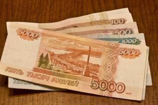 Фото: pixabay.com   Деньги будут на карте: кому с 8 октября придет сразу 8500 рублей от государства