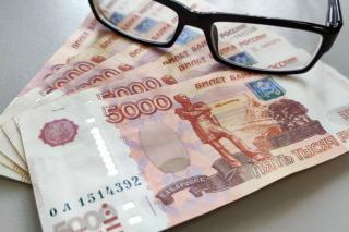 Фото: PRIMPRESS   По 50 000 рублей на семью. В МФЦ начали давать выплату россиянам