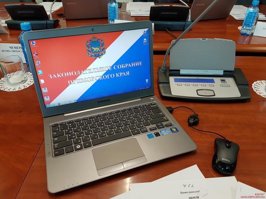 В Законодательном собрании Приморского края сформированы профильные комитеты