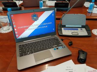 Фото: zspk.gov.ru   В Законодательном собрании Приморского края сформированы профильные комитеты