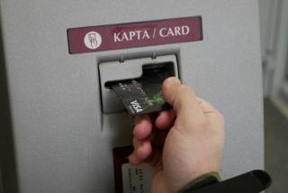 Фото: PRIMPRESS   Придется заплатить. Всех, кому приходят деньги на карту, ждет новое правило с 10 октября