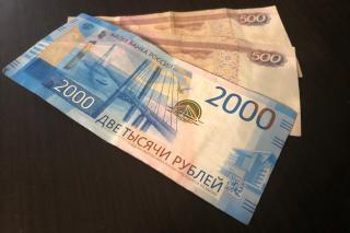 Фото: PRIMPRESS   По 4000 рублей зачислят на карту: кому 11 октября придет новая выплата