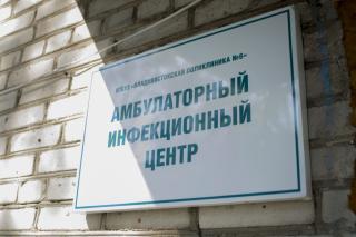 Фото: PRIMPRESS   Фоторепортаж PRIMPRESS: как живет амбулаторный инфекционный центр во Владивостоке