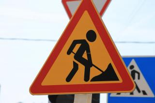 Фото: pixabay.com | Во Владивостоке по ночам будут перекрывать дорогу