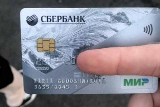 Фото: PRIMPRESS   По 2000 рублей каждому. Всех, у кого есть карта «Мир», ждет бонус с 14 октября