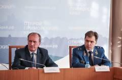В Приморье оштрафовали браконьеров на 200 тысяч рублей