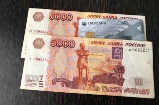 Фото: PRIMPRESS   ПФР: пособие в 10 500 рублей «автоматически» придет россиянам в октябре