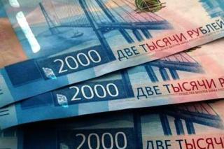 Фото: PRIMPRESS   Начислят уже по 35 807 рублей. ПФР обрадовал россиян