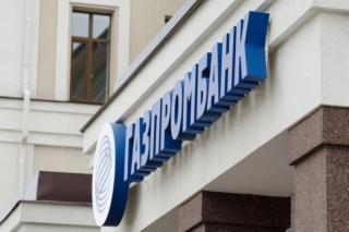 Фото: Газпромбанк | S&P Global повысило рейтинг Газпромбанка до ВВВ- со стабильным прогнозом
