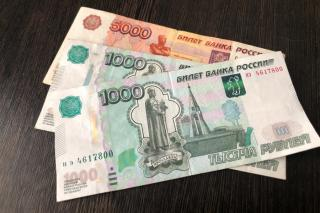 Фото: PRIMPRESS | Деньги зачислят на карту: кому 15 октября придет сразу 8600 рублей от ПФР