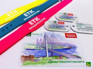 Фото: vlc.ru | Во Владивостоке назвали пять «плюсов» безналичной оплаты проезда в общественном транспорте