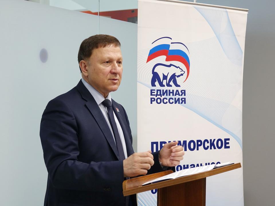 Александр Ролик: «Для развития Приморья нужно единство»