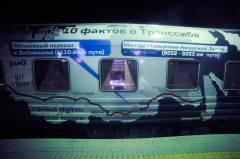   Красочный поезд в честь 100-летия Транссиба прибыл во Владивосток