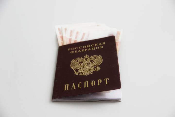 Житель Приморья был крупно оштрафован за фиктивную регистрацию иностранца