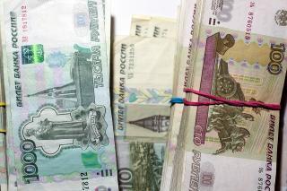 Фото: pixabay.com   По 4300 рублей с 1 декабря: вводится новая выплата от государства