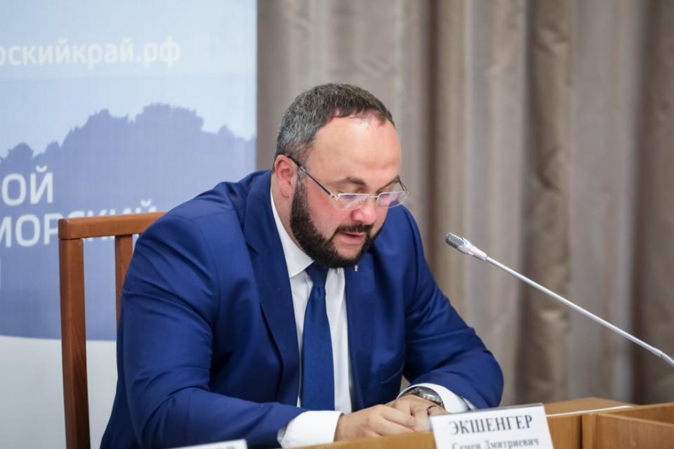 Директор департамента физической культуры и спорта Приморского края покидает свой пост