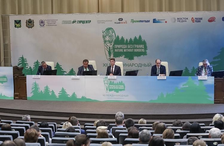 Международный форум «Природа без границ» начал свою работу в Приморье