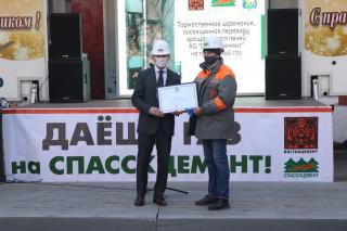 Фото: Екатерина Дымова / PRIMPRESS | Губернатор Приморья наградил сотрудников Спасского цементного завода