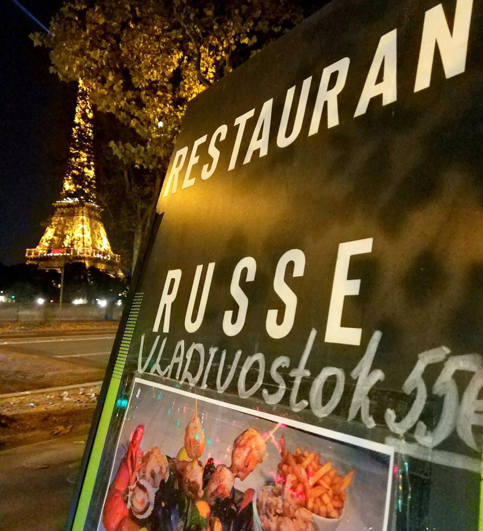 Vladivostok в Париже можно отведать за €55